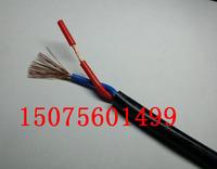 五河县阻燃控制电缆ZRC-KVVP 14×1.5厂家 GZYV