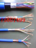 昌吉回族自治州通信電纜ZRA-STP2*1.5組成材料 KVV-P2