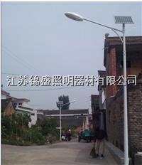 光伏太阳能路灯01 光伏太阳能路灯01