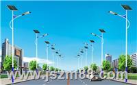 河南太阳能路灯生产厂家 河南太阳能路灯生产厂家