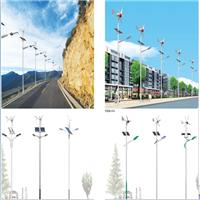 中国风光互补太阳能路灯生产厂家 中国风光互补太阳能路灯生产厂家中国风光互补太阳能路灯生产厂家