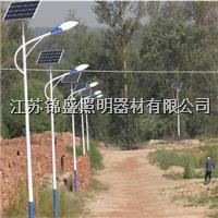 太阳能led路灯 江苏太阳能led路灯优质生产厂家