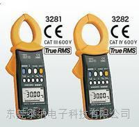 钳式电流表日本日置HIOKI 3281 数字钳型表