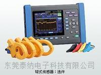 日本日置HIOKI电能质量分析仪PW3198 电力分析仪