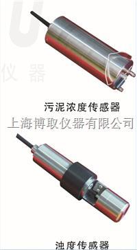 国产博取厂销ZDYG-2088Y/T型在线浊度仪水质检测中文浊度计