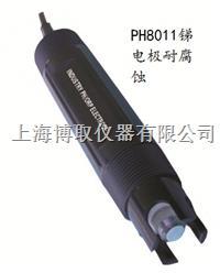国产博取厂销PH8012工业污水PH电极玻璃塑壳电极在线PH传感器