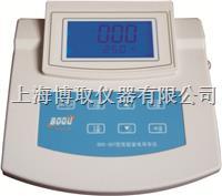 国产实验室电导率博取厂家DDS-307型电导率仪 DDS-307