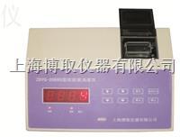 国产实验室浊度仪博取厂家ZDYG-2089S型台式浊度仪 ZDYG-2089S