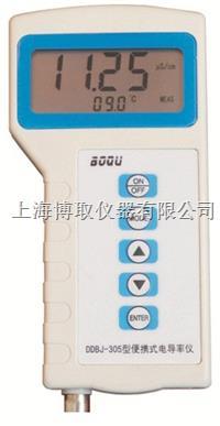 国产手持式电导率博取厂家DDBJ-305型便携式电导率仪 DDBJ-305