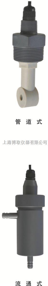 国产在线感应式电导电极和酸碱浓度电极,博取厂家感应式传感器