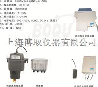 国产在线浊度传感器,博取厂家ZDYG-2088型在线浊度传感器 ZDYG-2088
