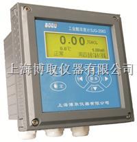 在线酸碱浓度计,国产浓度计,上海博取浓度计,SJG-2083工业酸度计 SJG-2083