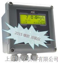 国产在线荧光法溶氧仪,免维护溶氧仪,水中溶解氧分析仪 DOG-3082YA