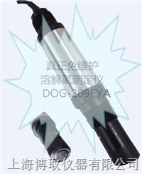 国产在线荧光法溶氧仪,免维护溶氧仪,水中溶解氧分析仪