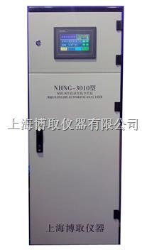 国产在线氨氮分析仪,水质氨氮检测,带环保证书氨氮检测仪 NHNG-3010