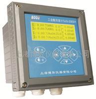 在线酸碱浓度计/多通道酸碱浓度检测仪/江苏双通道酸碱浊度浓度计 SJG-2083D2