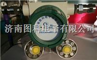 外置式超声波液位控制器 TK-LS