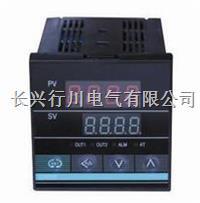 16路温控仪 XMTKC16118