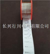 B型铂铑丝  铂铑30-铂铑6 WRR系列0.1-0.5mm铂铑丝