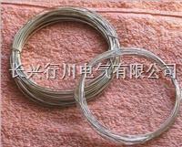 R型铂铑丝 铂铑13-铂 WRQ系列铂铑丝