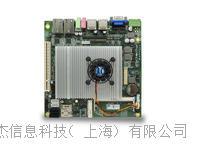 上海工控主板梟杰科技mini-ITX工業主板