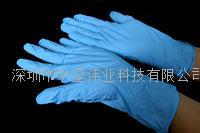 蓝色丁晴手套 ZJ-WJ05
