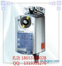 GSD121.1A  GSD121.1A 西门子风阀执行器