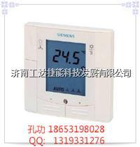 RDF301.50西门子KNX通讯温控器 RDF301.50西门子KNX通讯温控器