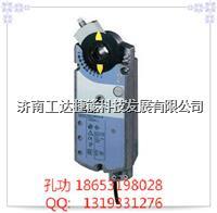 GCA131.1E 西门子风阀执行器 GCA131.1E 西门子风阀执行器