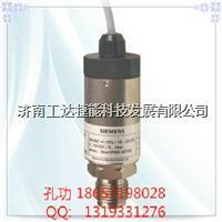 QFA2060D西门子房间温湿度传感器 QFA2060D 西门子房间温湿度传感器