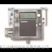 QBM2030-5 QBM2030-5西門子壓差傳感器