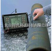 USM23系列超声波探伤仪 USM23