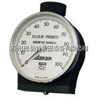 C2日本ASKER软橡胶硬度计价格C2型 C2