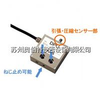 DPU-5N日本IMADA依梦达传感器DPU-5N DPU-5N