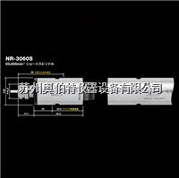 NR-3060S日本进口电动分离式主轴NR-3060S NR-3060S