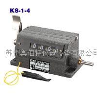 KS-1-4古里计数器 KS-1-4
