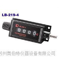 日本KORI古里计数器LB-219-4 LB-219-4