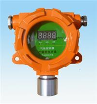 固定式氨气钱柜国际 YI-A-NH3