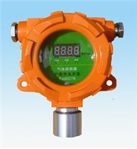 固定式二硫化碳检测报警仪 YI-A- NO2