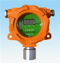 固定式四氯化碳检测报警仪 YI-A-CC14