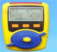 多气体钱柜国际 YI-KP826