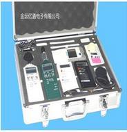 公共场所检测系统箱说明3型 YI-3