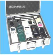 公共场所检测系统箱 YI-4