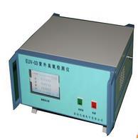 紫外臭氧钱柜国际 YI-03
