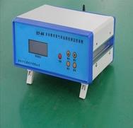 复合式气体钱柜国际 YI-04