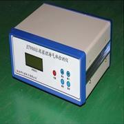臭气气体钱柜国际 YI-900B