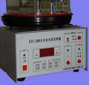 全自动水质采样器 YI-100型