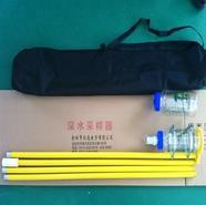 瓶式深水采样器 YI-1