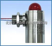 防爆声光报警器 YI-24EX