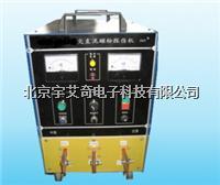 磁粉探伤仪 YI-2000